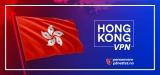 Den Beste Hong Kong VPN 2021